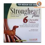 strongheartplus_mediumdog_pk__84815_zoom