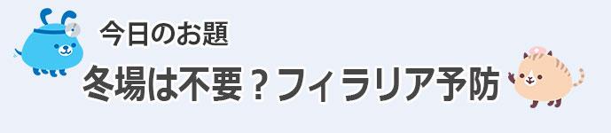 PK_BLOG.jpg-fuyu