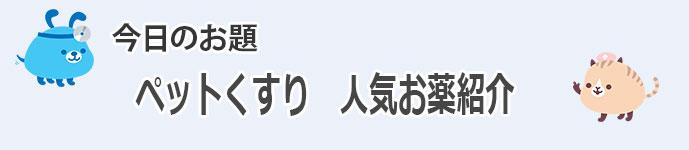 PK_BLOG.jpg_ninki