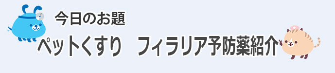 PK_BLOG.jpg_petkusuri