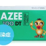 azee100__29086_zoom