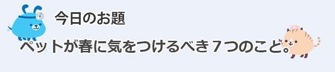PK_BLOG.jpg20150302