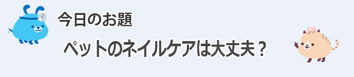 PK_BLOG.jpg0415