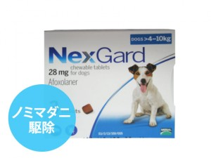 NEXGARD_DOGS_4-10__3_TABS_FRONT-pk