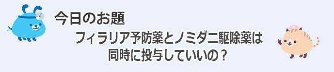 PK_BLOG.jpg20150429