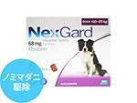 NEXGARD_DOGS_10-25__6_TABS_FRONT-pk__80794_zoom.jpg123