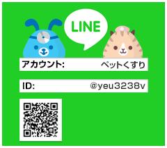Line-Web2 (1).fw
