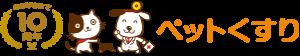 W-Logo - 10th