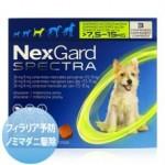 nexgard_spectra_38mg_8mg_(7_5-15kg)_3tab_pk-228x228